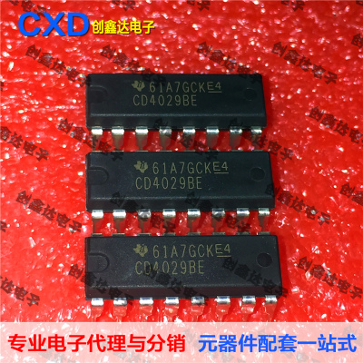 FreeShipping CD4029 CD4029BE image