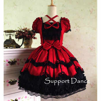 Short Sleeve Lace Gothic Lolita Dress Custom Made Plus Size L42 - DISCOUNT ITEM  0% OFF All Category