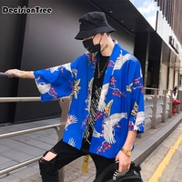 2019 summer men cotton linen china style kongfu coat male loose kimono cardigan overcoat open stitch coat male windbreaker