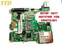 Оригинальный Для HP 8570 P материнская плата для ноутбука 8570 P QM77 HD7570M 1 ГБ 686970-001 аккумулятор большой емкости испытанное хорошее Бесплатная доставка