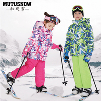 Ski Jacket Children Waterproof Windproof Clothing Kids Ski Set Boys Girls 30 DEGREE Winter Warm Snowboard Outdoor Ski Suit Set