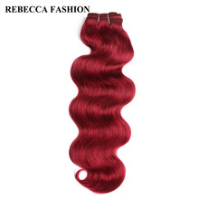 Rebecca Remy Brazilian Body Wave Human Hair Bundles 1 PC Pre-Colored Burgundy Red Hair Weave Hair Extensions 113g Free Shipping(China)