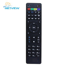 New Remote Control For Mag 254 Replacement Remote Control For Mag254 MAG 250 255 Linux System IPTV Set Top Box tv box dvb-t2