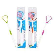 1PC Tongue Scraper Clean Oral Hygiene Dental Care Freshener Cleaner Brush Tool Drop ship