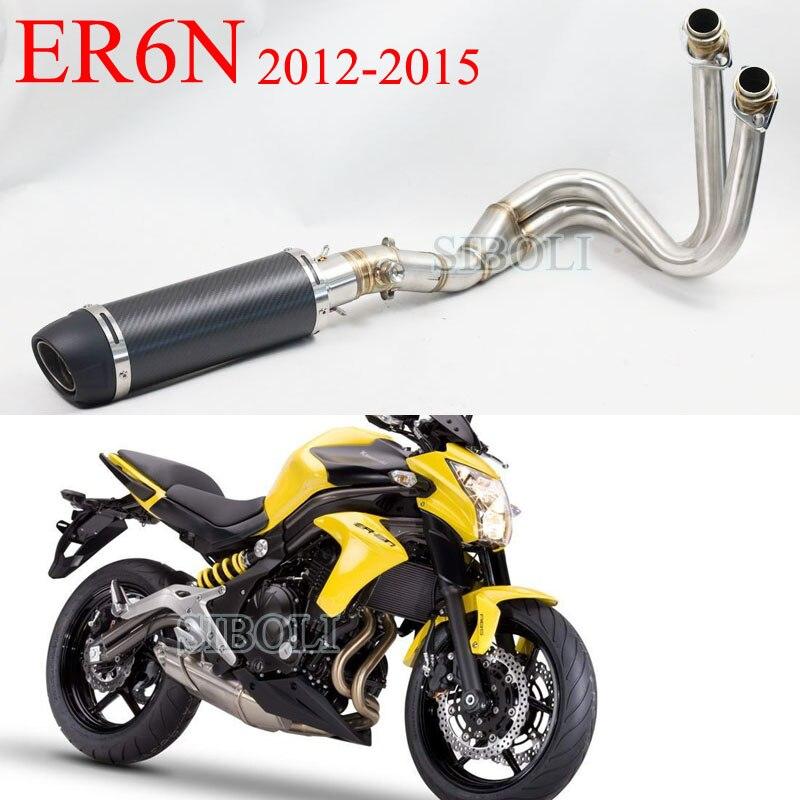 Pour KAWASAKI ER6N 2012 2013 2014 2015 ans sans lacet échappement moto échappement LEOVINCE silencieux système complet avec DB Killer