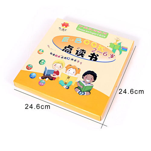 Chinese and English Language E-Book Electronic Reading Machine Multifunction Early Educational Learning Book For Children ToyLearning & Education