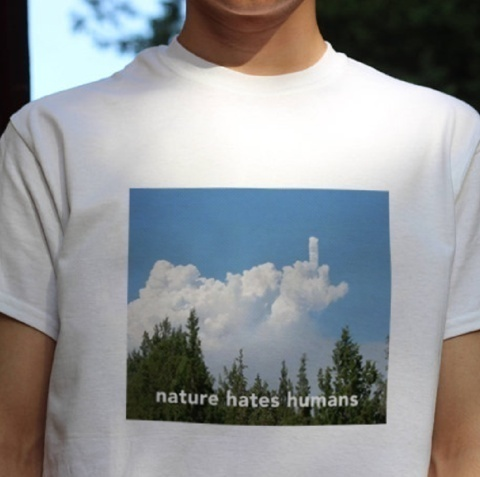 37fb65254 hahayule YF Summer Fashion Tee Tops Nature Hates Human Funny Printed T Shirt  Short Sleeve Man