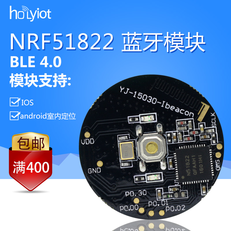 Selfless New Product Nrf51822 Bluetooth Module Ble 4 Low Power Module Ibeacon Indoor Location Beacon Soft And Antislippery Home Appliance Parts Air Conditioner Parts