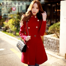 dabuwawa 2016 new british style stand collar double breasted wool coat female women pink doll for autumn winter