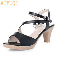 AIYUQI Sandals women fashion 2019 new women's sandals with heels summer footwear Fine heel black shoes for women with crystals