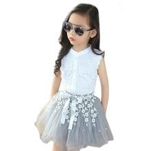 7372105d0 3 4 5 6 7 8 9 10 11 سنوات الفتيات ملابس الأطفال توتو تنورة مجموعات الفتيات  أطقم ملابس من المتجر اثنين قطعة ملابس الأطفال مجموعة .
