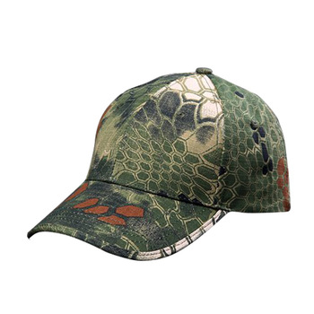Typhon Men Hats Tactical Hunting us Army cap Outdoor Sports Military Hat Kryptek Camouflage Multiple Camouflage Baseball Cap 1