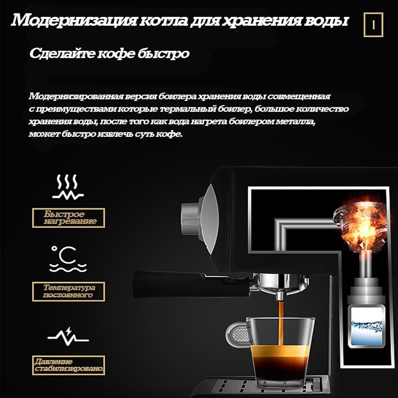 1.5L 110-220-240v espresso Italian cafe machine household pump Steam Coffee Maker 20Bar