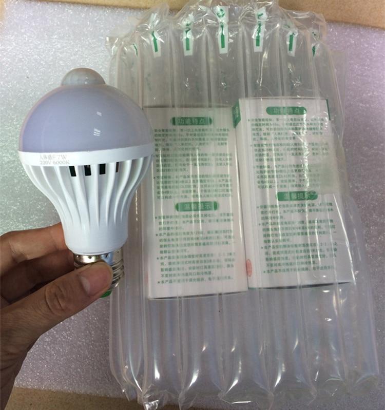 датчик движения лампы на алиэкспресс