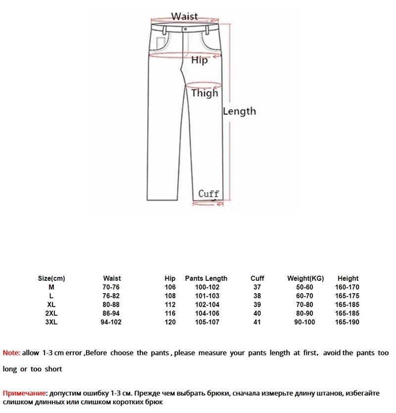 Image 5 -  グループ  上の 高品質冬暖かい男性厚いパンツ二重層軍事軍迷彩、戦術的な綿のズボンブランド服