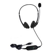 Гарнитура объемная стерео головная повязка наушники USB 2,0 с микрофоном наушники для ПК скайп игры