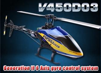 WALKERA V450D03 3D 6 оси гироскопа 6CH бесщеточный вертолет BNF(с бесплатным подарком