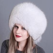 冬の女性の毛皮キャップ不動産本物の天然フォックス毛皮の帽子ヘッドギアロシア屋外ビーニーキャップ女性暖かいファッションキャップ