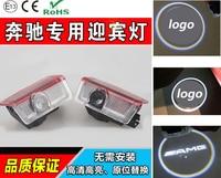 2x LEVOU Luz Especial Logotipo luzes porta cortesia Laser Projector luz para classe E W212/W213(E260 E320 E300 E400 4MATIC)