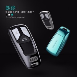 FormFit Car Key Case For Audi Q7 A4 A5 A4L Audi TT RS NILLKIN Genuine Protective Shell Cover with Retail Package