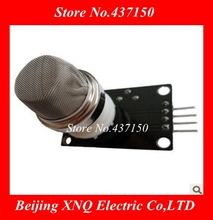 1 STÜCKE X, Formaldehyd sensor modul MQ138 MQ 138 aldehyde und ketone alkohole gas sensor Wei Sheng echtes
