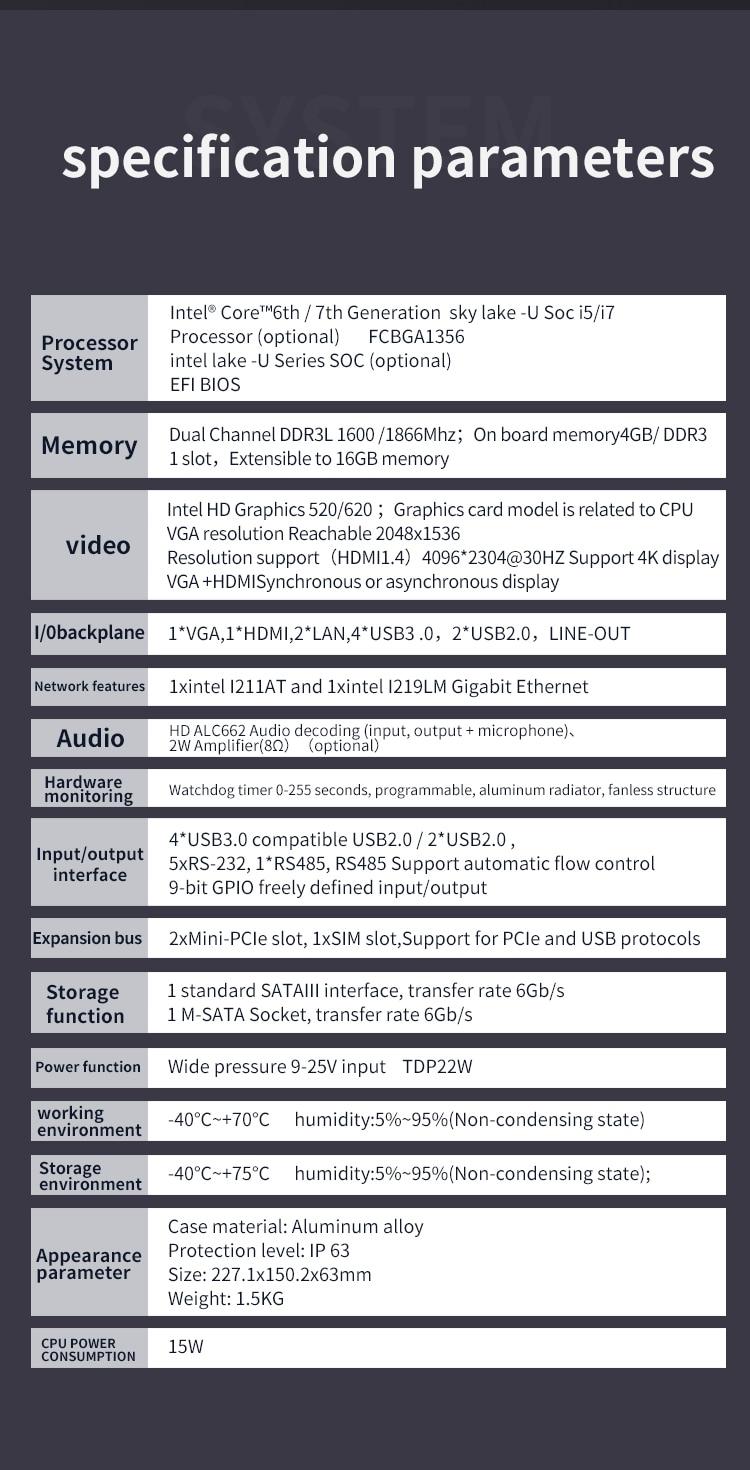 LBOX-6800英文_11