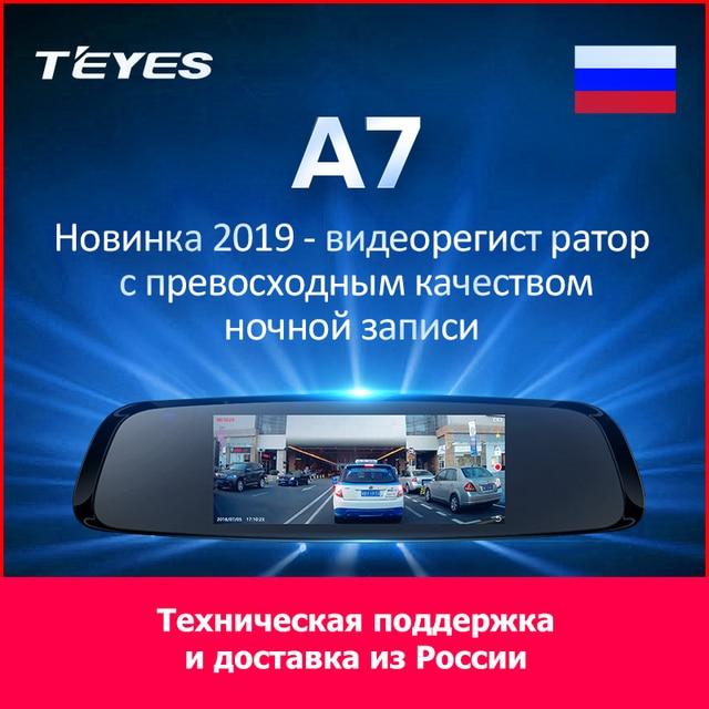 Teyes A7 Car DVR Mirror Dash cam Full HD 1080P Registrator Recorder Rear view  mirror Camera Dual lens super night  6.86inch