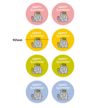 80pcs/lot Happy BirthdayPaper Seal Sticker Elephant Pattern Gifts Decorative Package Sealing Label For Handmade Products