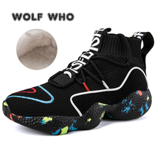 WOLF WHO Brand New Male Sneakers High Top Shoes Men Elasticity Warm Winter Walking Casual Shoes Classic Lace-Up Male Shoes A-010