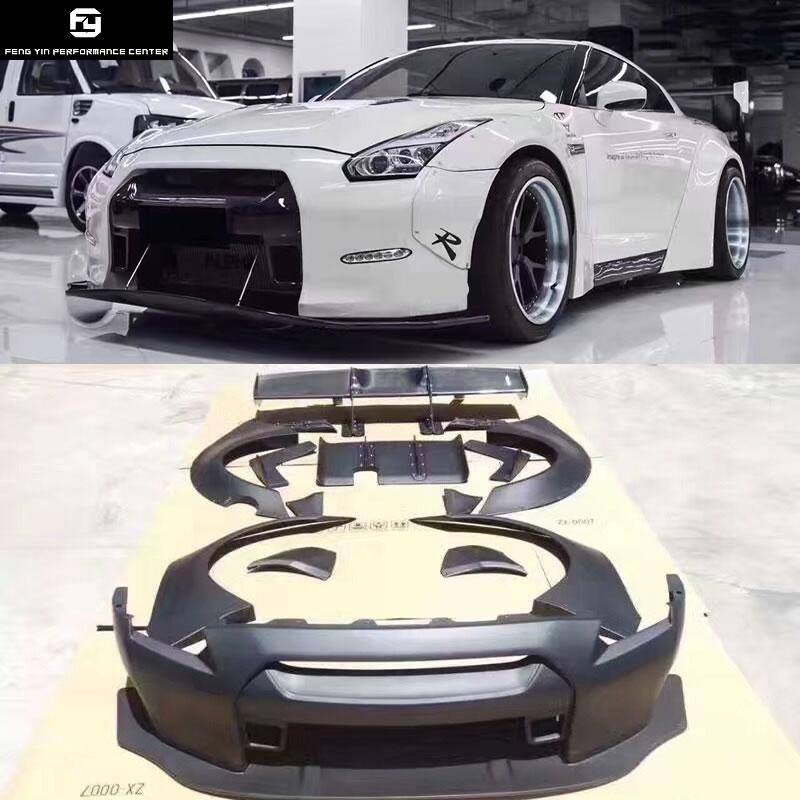 GT-R R35 LB wide Car body kit Carbon fiber FRP front bumper lip rear diffuser Spoiler Wheel eyebrow for Nissan GTR R35 09-15