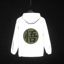 Kanji Reflective Jackets Windbreaker – Dragon Ball