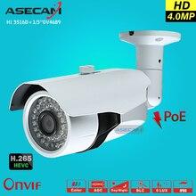 New Super HD $ NUMBER MP H.265 HI3516D OV4689 Metal CCTV de la Bala Al Aire Libre Cámara IP Onvif PoE Network Security Cámara de Detección de Movimiento