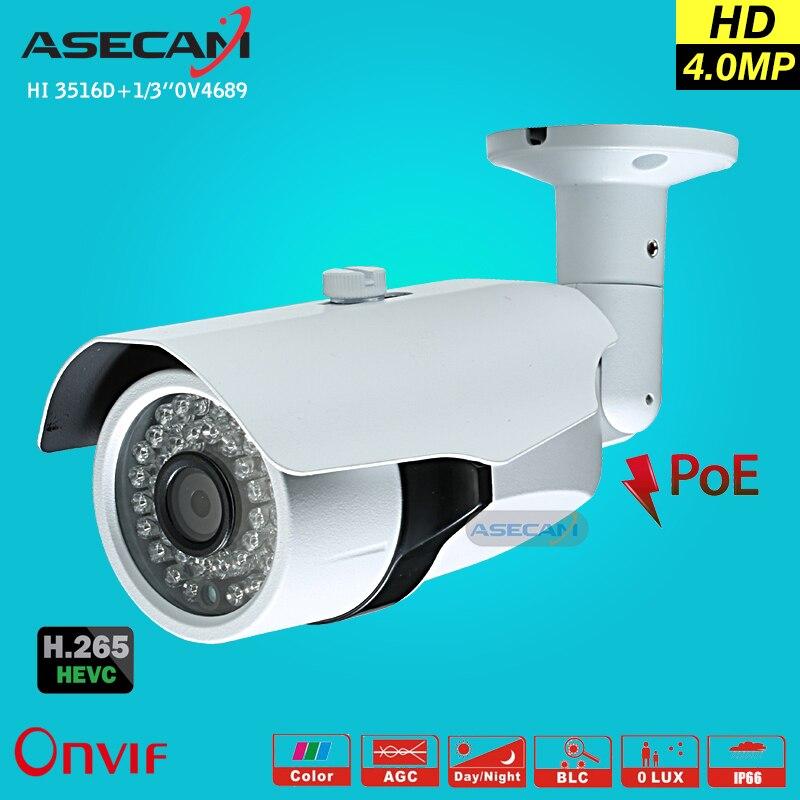 imágenes para New Super HD $ NUMBER MP H.265 HI3516D OV4689 Metal CCTV de la Bala Al Aire Libre Cámara IP Onvif PoE Network Security Cámara de Detección de Movimiento