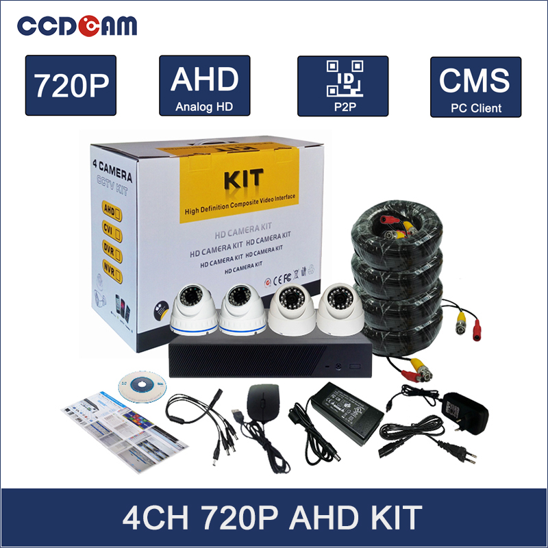 4CH 720P AHD DVR Kit with 720P AHD Camera Security CCTV Camera Home System