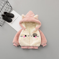 JIOROMY winter velvet cartoon cat zipper Jersey jacket, baby girl Han edition hats and thickened cotton clothes for 881