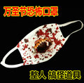 Halloween Toys Horror Party Masks Scary Halloween Mask Fancy Dress Latex Masquerade Mask