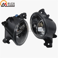Malcayang Devil Eyes Car Styling LED Halogen Fog LIGHT Lights Drl Refit 55W For NISSAN PRIMERA