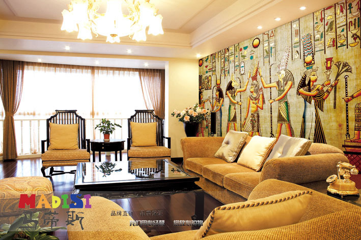 Living Room Furniture Egypt egyptian living room – living room design inspirations