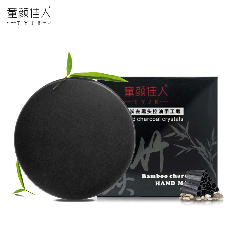 Organic Bamboo Charcoal Whitening Soap Blackhead Remover Acne Treatment Face Wash Body Bath Skin Care Handmade Soap TSLM2