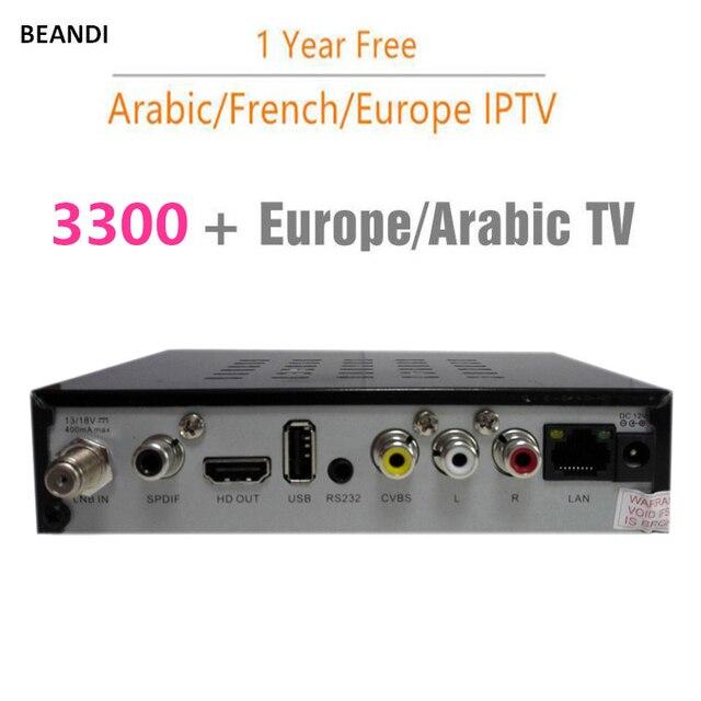 2018 أفضل iptv مربع يشمل 3300 + iptv قنوات 450 + VOD قنوات العربية أوروبا أفريقيا أمريكا iptv الاشتراك شحن 1 سنة