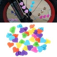 1 сумка велосипед спицы украшения Красочный в форме сердца дети велосипед колесо клип спицы Bads велосипед аксессуары