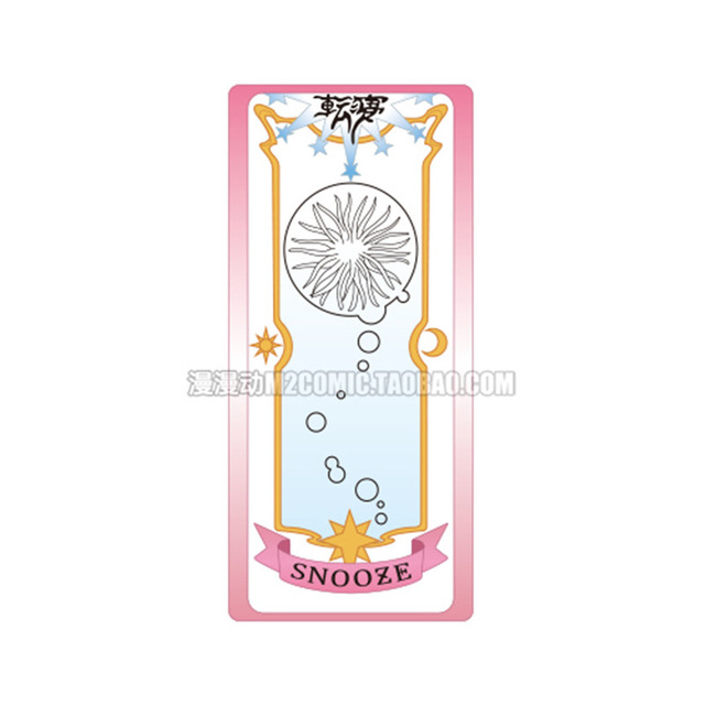Lovely Card Captor Sakura Cartoon Hang A Neck Bus Bank Card Set Cos Magic Card Girl Cosplay Props Costumes & Accessories Novelty & Special Use