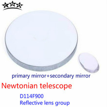 Best Buy Newtonian D114F900 Reflection of The Objective Lens Group Secondary Mirror 114900 Telescope Astronomic Professional Accessories
