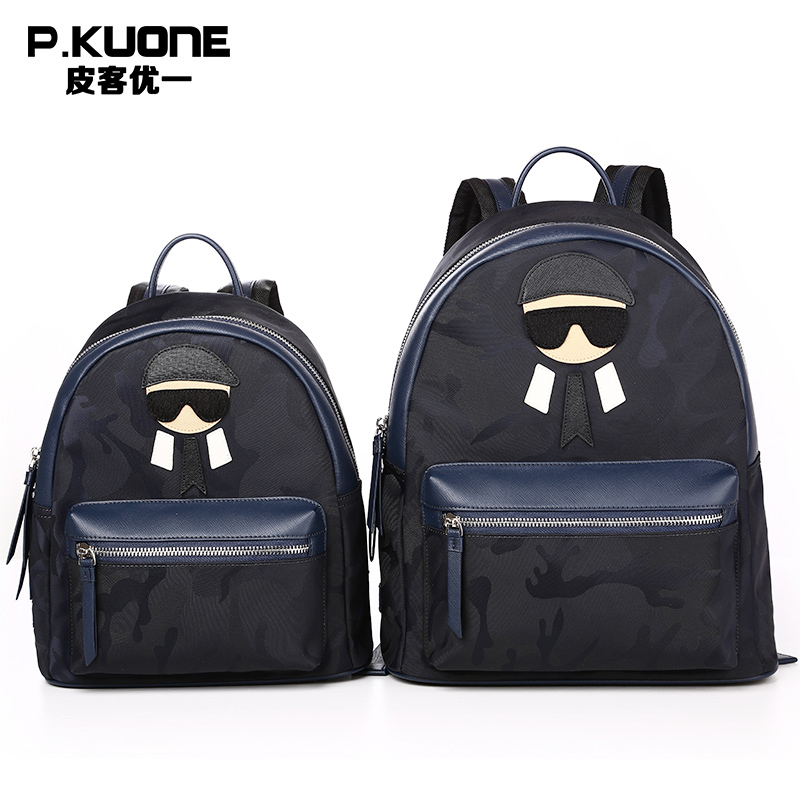 P.KUONE Brand Famous Designer Camouflage Cool Backpack Men Printing Laptop  Backpack Male Teenager School bag Backpack sac a dos on Aliexpress.com  da89db09dd161