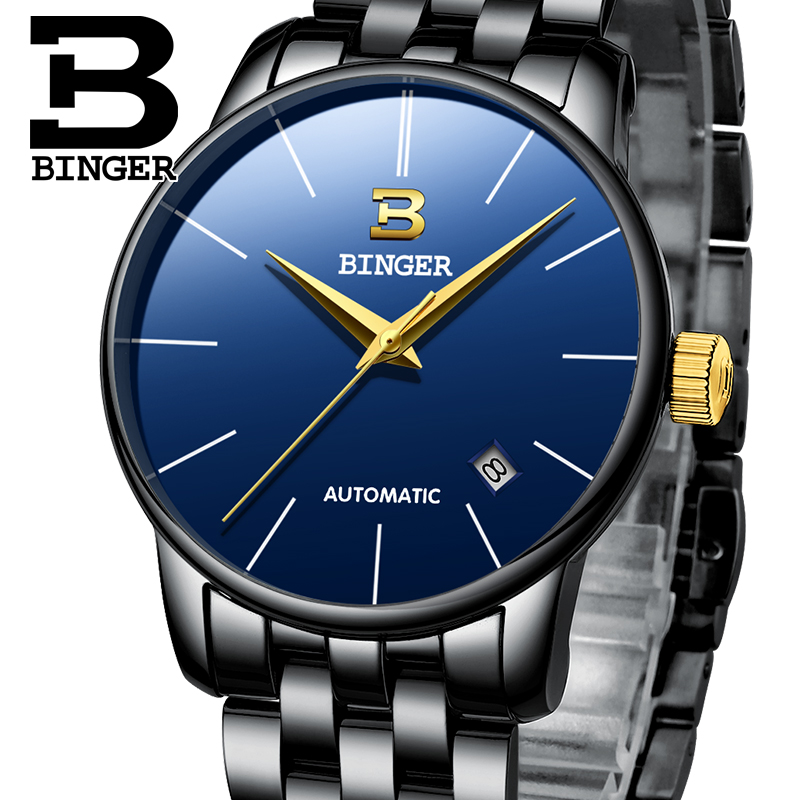 Switzerland BINGER Watches Men Luxury Brand relogio masculino Mechanical Watch Men Sapphire Waterproof Males Clock B-5005M15Switzerland BINGER Watches Men Luxury Brand relogio masculino Mechanical Watch Men Sapphire Waterproof Males Clock B-5005M15