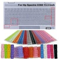 Моющиеся Клавиатура для ноутбука Обложка для HP Spectre x360 13.3 дюймов 13-w021tu/13-w022tu силиконовые Водонепроницаемый Пылезащитная крышка Плёнки