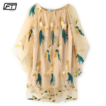 Fitaylor 2018 Summer Mesh Floral Embroidery Dress Women Slash Neck Loose Batwing