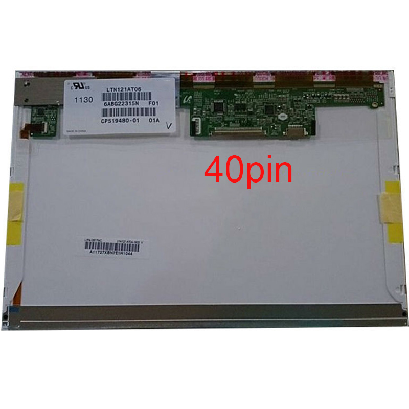 The Cheapest Price Hsd100ifw1 Lcd Screen Led Display 1024*600 Cheapest Laptop Screen In China Punctual Timing Laptop Lcd Screen