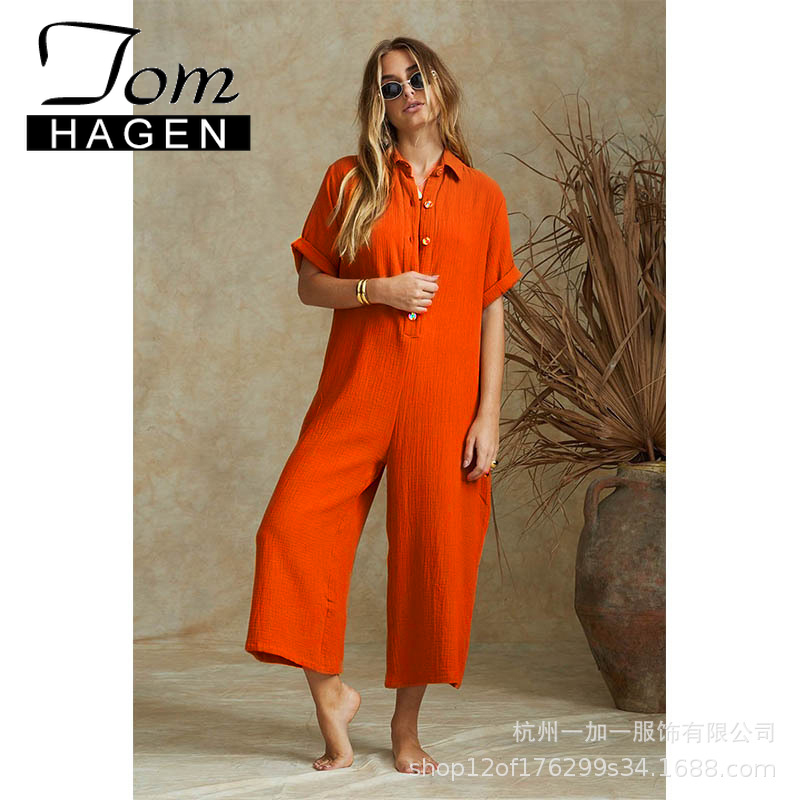 2019 women Super Comfy Jumpsuit Fashion Trend  Loose Piece Trousers Elegant Solid short sleeve jumpsuit