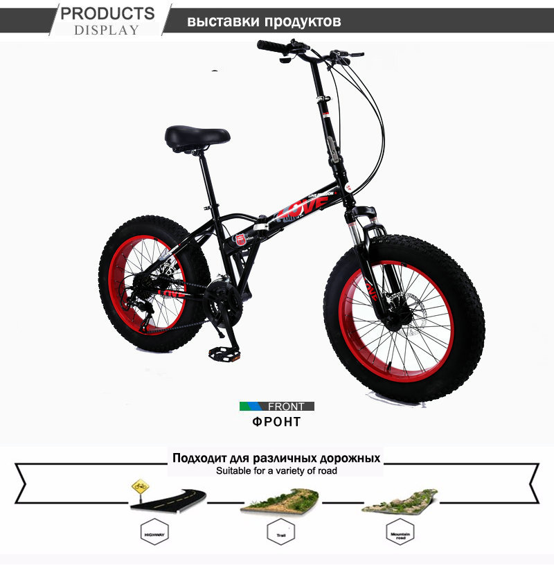 HTB1wGuCXoT1gK0jSZFhq6yAtVXaA Folding bicycles for men and women snow bicycles portable bicycle shifting shock absorption small wheel 20 inch mountain bike